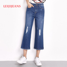 LEIJIJEANS Plus Size Basic Loose Wide Leg Capri Jeans Pants Company Women's Layla Wide Leg Crop with Released Hem in Denim Jeans(China)