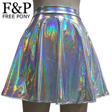 Silver Holographic Women Vinyl Skirt Festival Clothes Outfits Punk  Hologram Foil Fabric Skater Skirt Circle Mini Cute Skirt