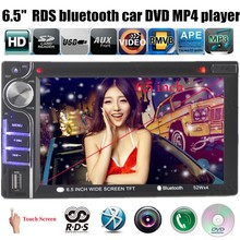 RDS bluetooth 7 languages universal 2 Din 6.5 inch Car DVD MP4 MP5 Player In dash AM FM touch screen support SD rear camera