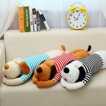 1pcs 70or90cm Ultra stripe low-cost plush toy giant lie prone papa dog stuffed doll cute pillow creative dolls free shipping