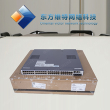 S5700-48TP-SI-AC Huawei 48-bit Gigabit Ethernet Layer 3 intelligent network management core switches