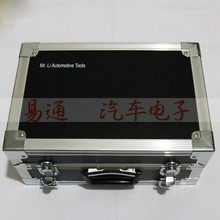 LISHI Special Carry case carry total 100 model for Auto Pick and Decoder (only case)