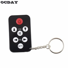 1pc TV Mini Keychain with battery Universal Remote Control for Philips for Sony for Panasonic for Toshiba(China)