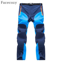 Facecozy Men Thin Summer Outdoor Quick Dry Pants Wearable Splice Color Thin Breathable Trousers Men Hiking&Camping Sports Pants