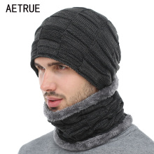 AETRUE 2018 Winter Beanie Hat Scarf skullies beanies Soft Skull Warm Baggy Cap Mask Gorros Winter Hats For Men Women Knitted Hat(China)