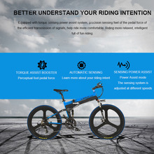 26inch fold Ebike 48v electric mountain bicycle 240w high speed motor 25km/h max-speed electric bike double shock pas rang 80km(China)