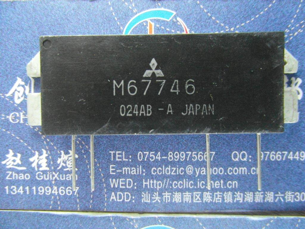 M67746<br><br>Aliexpress