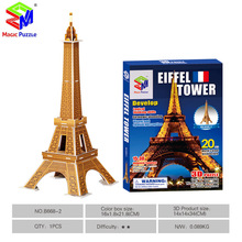 Magic Puzzle 3D Puzzle DIY Paper Eiffel Tower DIY Puzzle For Kids Children Adults Anti Stress Gifts Toys Educational Toys(China)
