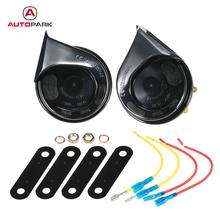 KKmoon Pair of 12V Loud Car Truck Universal Dual-tone Snail  Electric Horn Speaker 105DB
