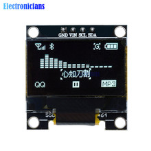 "0.96"" I2C IIC Serial 128X64 128*64 White OLED LCD LED Display Module SSD1306 12864 3V~ 5V DC 0.96"" SPI Serial Module For Arduino(China)"