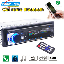 2015 New 12V Bluetooth Car In-dash Radio Stereo Audio Head Unit MP3/USB/SD/AUX-IN/FM Player  In-Dash 1 DIN Free Shipping