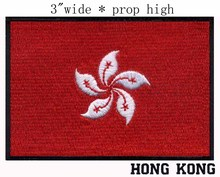 "Hong Kong, China Flag 3"" wide embroidery patch  for red patch/Bauhinia blakeana/motherland"