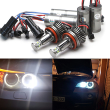 One set 20W H8 White Red Blue Green Yellow Angel Eyes Ring LED Marker Lights for E87 E82 E90 E92 M3 E93 E70 E71 E89 X5 X6 Z4 Led