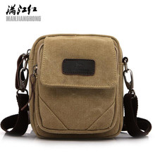 MANJH 2017 Men's Casual Bags Made Pure Cotton Casual Bag Brand Men's Single Shoulder Crossbody Bag Man Mountaineering Pack B110