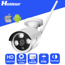 Security Camera with 1.0Megapixel CMOS 3.6mm HD Lens Resolution 720P Metal Shell outdoor IR CUT day and night mode auto switch