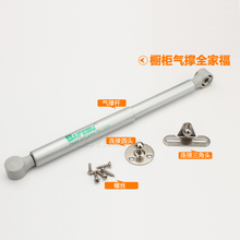 100N Load Bearing Casting Aluminum cabinet kitchen Cupboard support with Sheathed copper core Lift Up Hydraulic Gas Spring