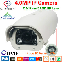 High Quality Ambarella CMOS Onvif 4.0mp Security Camera Bullet Megapixel P2P PoE Network CCTV IP Camera 80-100M Long IR Range