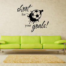 Shoot for Your Goals Football Creative 3D Decoration Stickers European Art Mural Soccer Living Room Bedroom Stickers Home Decor(China)