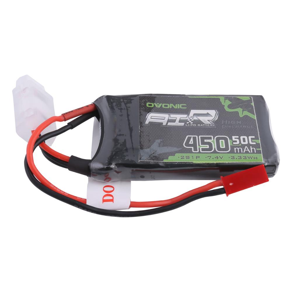Lipo Battery for tiny whoop (2)