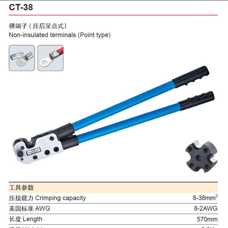 Copper tube terminal crimping tool 8-80mm2 AWG CT-38 for non-welding crimping complied with standard electrical connection<br>