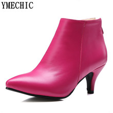 YMECHIC Autumn Pink Black Beige Large Size Shoes Women High Heel Ankle Boots Concise Sexy Leather Lady Thin Med Heels Pumps Boot
