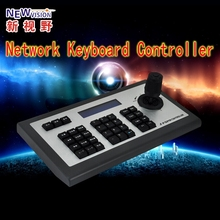 Free shipping for network ptz controller cctv ip keyboard controller network ip keyboard ip ptz keyboard controller network(China)