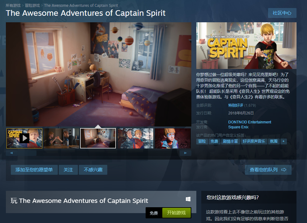steam限时免费喜+1 :The Awesome Adventures of Captain Spirit