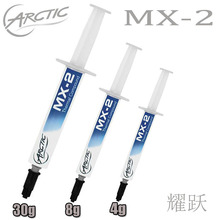 ARCTIC MX-2 4g 8g 30g processor CPU GPU COOLER Thermal Compound Thermal Grease Conductive Heatsink Plaster Thermal paste(China)
