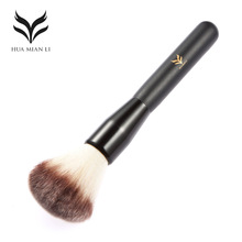 Haumianli Brand 1Pcs Pro Make Brush Soft Flat Contour Foundation Blush Cosmetic Makeup Brushes Essential Tool Free Shipping(China)