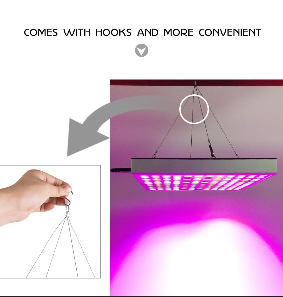panel led grow light (12)