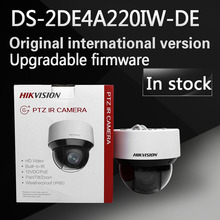 In stock English version DS-2DE4A220IW-DE 20X Optical zoom 2MP Network mini outdoor indoor PTZ Dome Camera POE 50m IR