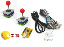 1 kit for model 02 Arcade to USB controller 2 player MAME Multicade Keyboard Encoder with 30mm no click sound button(China)