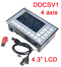 "DDCSV1 4 axis motion controller stepper motor servo motor CNC driver Engraving digital LCD 4.3"" TFT display(China)"