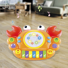 Big Crab Model Baby Musical Keyboard Piano Drum Instrument Toys Children Song Story Language Learning Animal Sounds Toy for Kids(China)