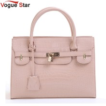 Vogue Star Large Capacity Good Quality Women Handbag Leather Women Bag Fashion Women Messenger Bags Leather Handbag LS313(China)