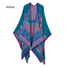 [ZHSHWJ] Europe and the wind flowers fall and winter thick warm shawl cape coat both sides wear scarves Ms.(China)