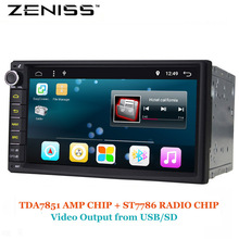ZENISS Android6.0-7.12 2Din 7inch GPS Car Radio DAB+ Universal 2GB RAM 16G ROM Auto Stereo 2Din Car GPS 7072GT3