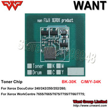 006R01223 006R01224 006R01225 006R01226 toner chip for Xerox DC240 242 DC250 252 260 7655 7665 7675 7755 7765 toner reset chip