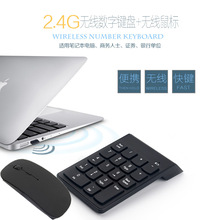 2.4G Wireless Keyboard + Mouse Set USB Numeric Keypad 18Keys Mini Digital Keyboard for Computer PC Laptop(China)