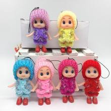 Bulk Confused Ddung Doll Phone Strap Bag Pendant Toy Gift Charm Ornaments Keychain 50pcs #A02