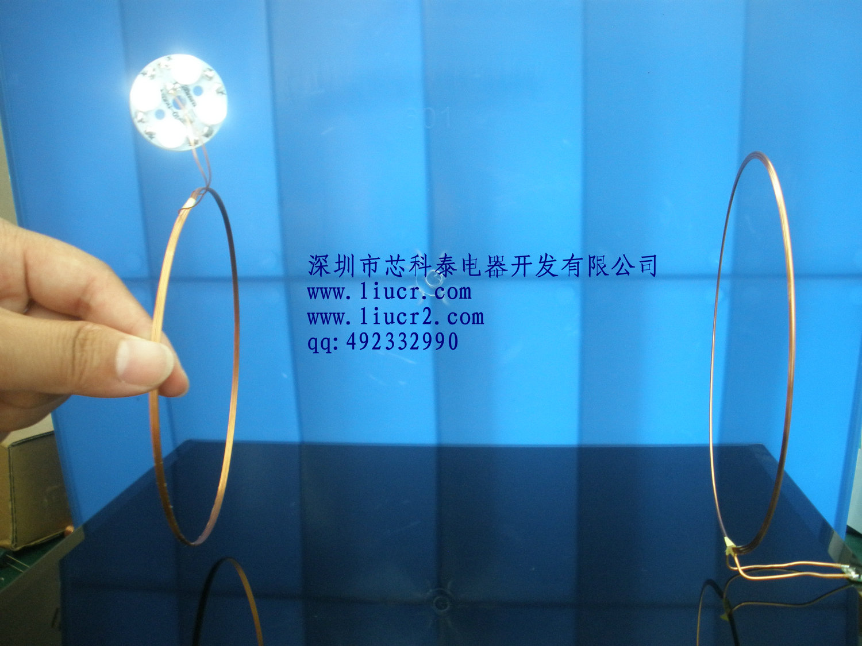 12V 250mm DC long-distance wireless power supply module wireless transmission charging module module<br>