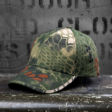 Tactical Camouflage Army Outdoor Leisure Cap Hunting Fishing Baseball Rattlesnake Hats Sniper Accessories
