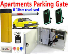Hotel Car Gate Apartments Car Parking Barrier gate kit Single door channel Entry+Exit RFID EM ID card 0- 10 cm reading software(China)