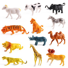 The simulation of forest animals deer tiger lion elephant model toy decoration children favorate 4pcs/lot