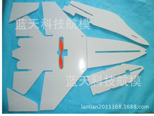 SU-27 KT board remote fixed wing model laser cutting machine template accessories together the decals as gift for free(China)