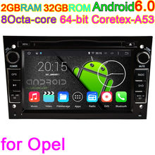 Octa Core Android6.0 Vehicle PC Audio GPS DVD Multimedia Player for Opel Astra Zafira Vivaro Vectra Corsa Antara Meriva 32GB ROM