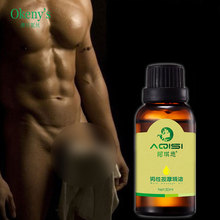 30ml Big Penis oil Sex Product Penis enlargement essential oil growth thickening Developpe Men Delay Ejaculation free shipping