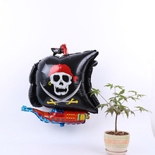 Pirate Ship balloons Pirate Halloween party decoration globos 10pcs cartoon Halloween ball children's toys party supplies ballon(China)