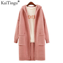 KaiTingu Brand Women Cardigan For Autumn Winter Long Sleeve Solid Knitted Hooded Cardigan Jumper W/ Pocket