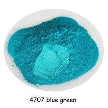 500gram blue green Color Cosmetic pearl Mica Pearl Pigment Dust Powder for DIY Nail Art Polish and Makeup Eye Shadow,lipstick(China)